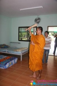 A Monks Blessing