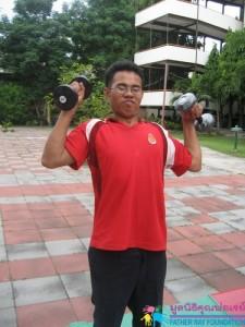 ออกกำลังกายเสริมสร้างกล้ามเนื้อ