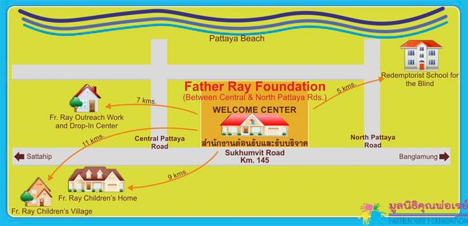 แผนที่มูลนิธิคุณพ่อเรย์