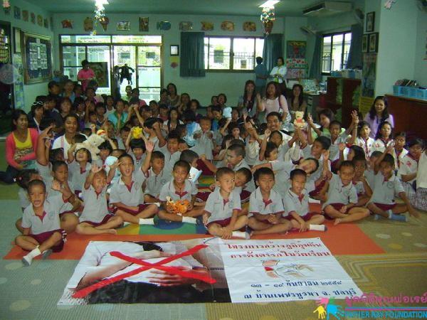 อบต.วังใหม่ จ.จันทบุรี  เยี่ยมชมและศึกษาดูงานที่ศูนย์พัฒนาเด็กเล็กพระมหาไถ่ พัทยา