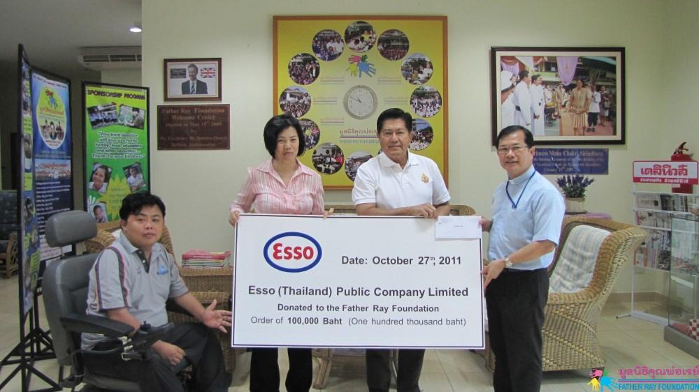 เอสโซ่ ประเทศไทยบริจาคช่วยเหลือโครงการซ่อมคอมพิวเตอร์