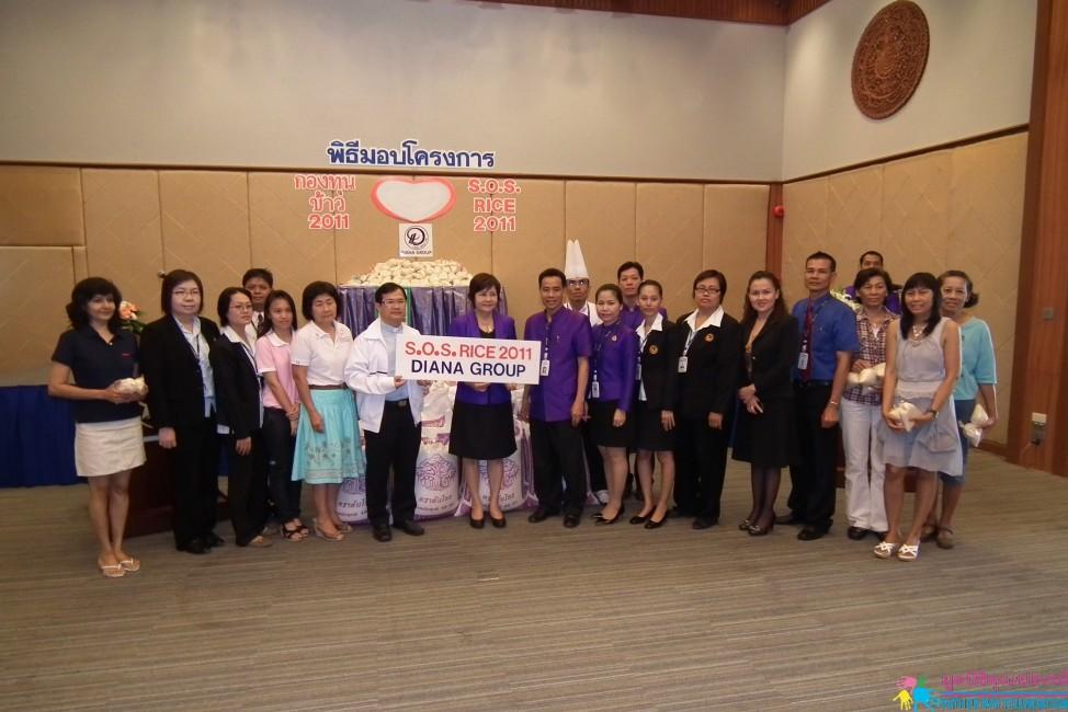 ไดอาน่ากรุ๊ปมอบข้าวช่วยเด็กไทย โครงการ S.O.S. RICE