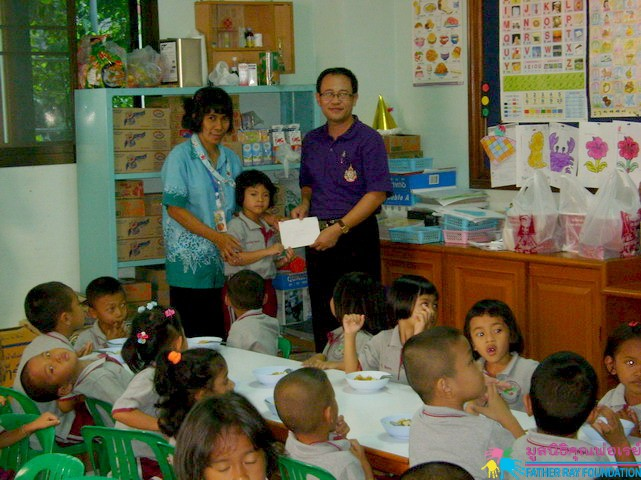 ธนาคาร ไทยพานิชย์ จำกัด(มหาชน) และพนักงานเลี้ยงอาหารกลางวันเด็ก