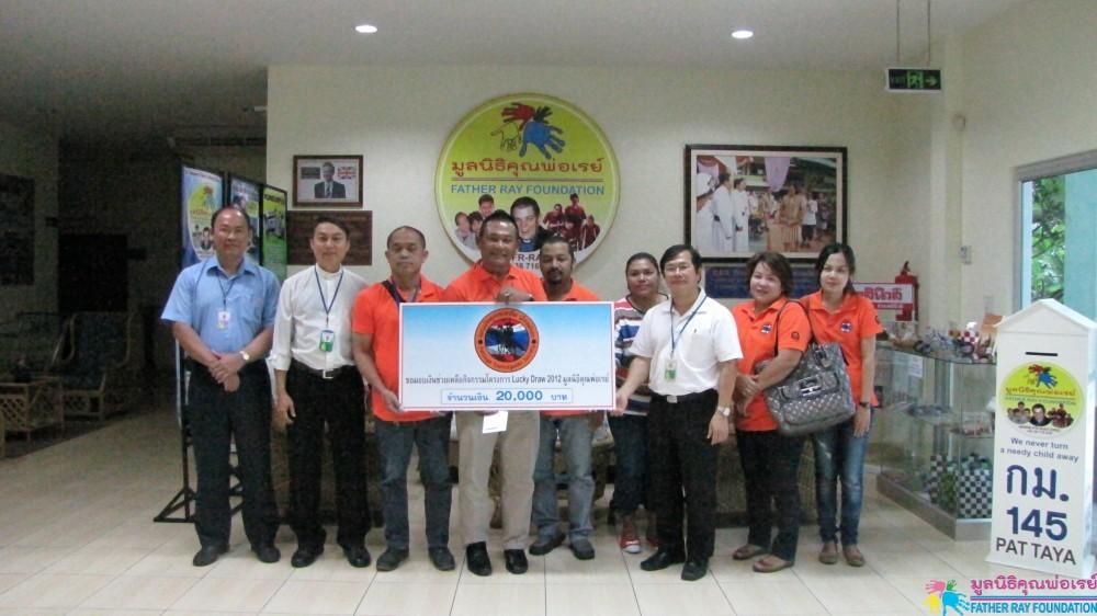 ชมรมมัคคุเทศก์อาชีพ  เมืองพัทยามาเลี้ยงอาหารเด็กเล็ก  และช่วยจำหน่ายบัตรชิงโชคการกุศล 2012