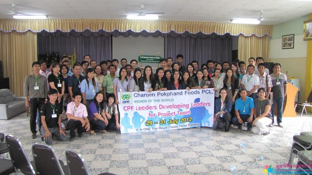 ผู้บริหารจากบริษัท ซีพีเอฟ (ประเทศไทย) มาทำกิจกรรมเพื่อสังคมกับนักเรียนพิการทางสายตา