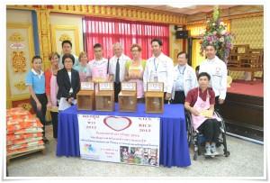SOS Rice 2013 (กองทุนข้าว 2013)