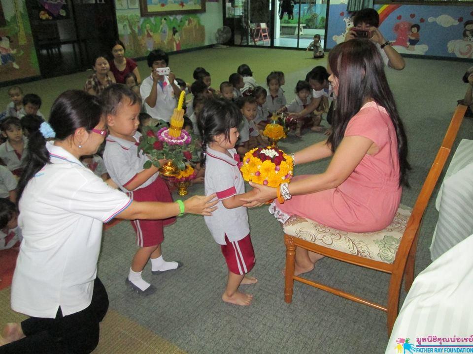 ศูนย์พัฒนาเด็กเล็กจัดพิธีไหว้ครู