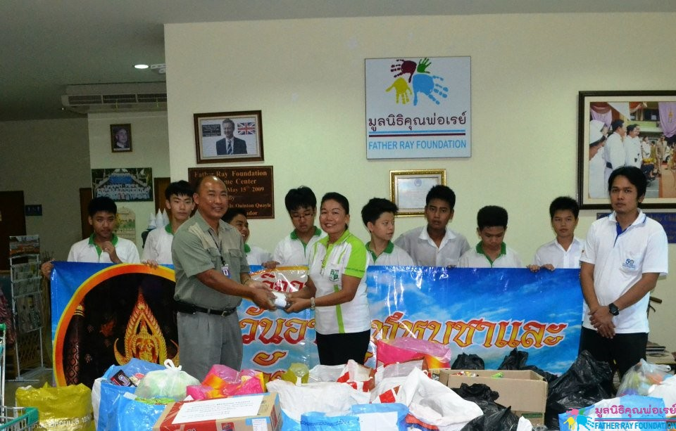 ขอขอบพระคุณ โรงเรียนสารสาสน์วิเทศชลบุรี