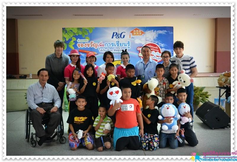 P&G และ YWCA จัดกิจกรรมวันเด็ก