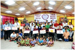 """ประกาศความสำเร็จโครงการ """"S.O.S. Rice 2014"""""""