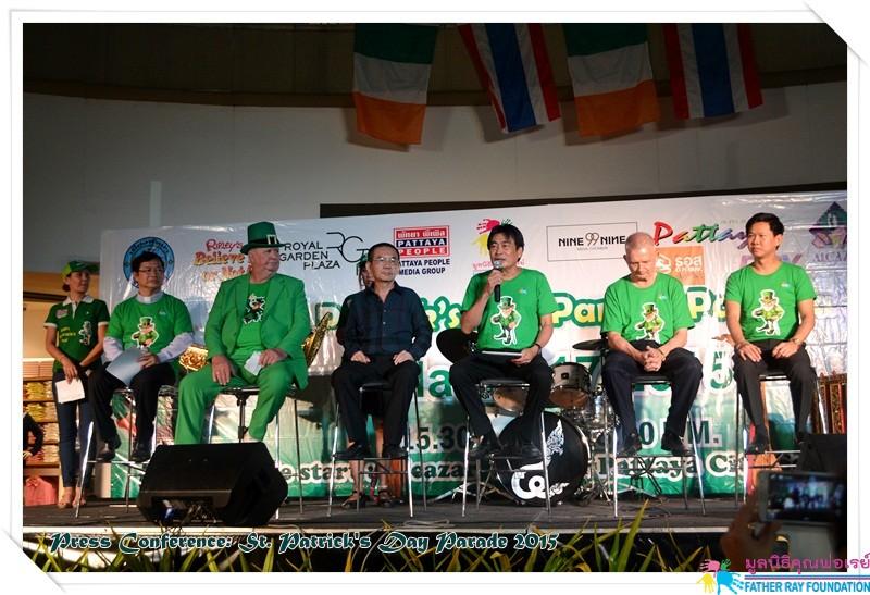 แถลงข่าว St. Patrick's Day Parade 2015