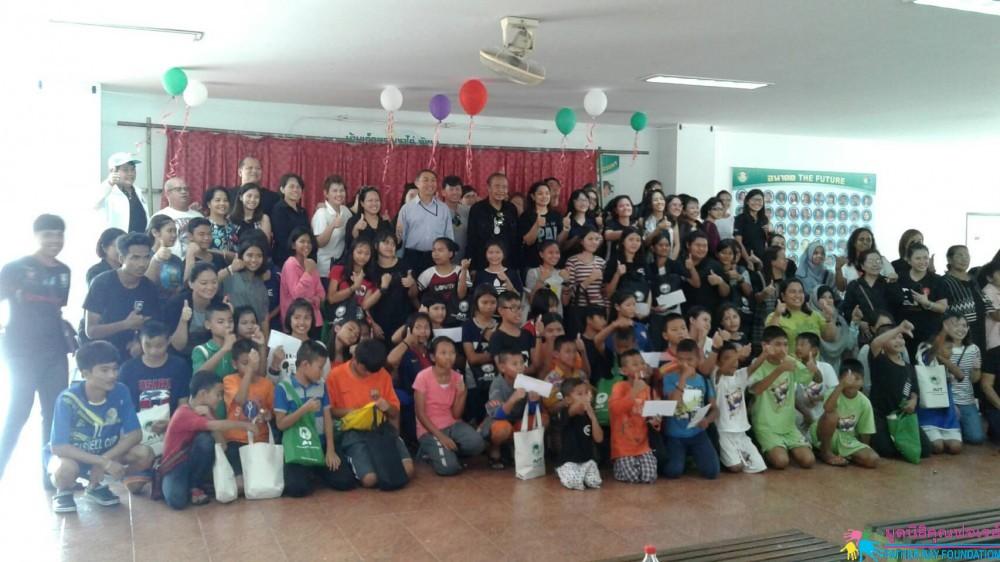 สถาบันเทคโนโลยีแห่งเอเชีย (AIT) ที่มาจัดกิจกรรมวันเด็ก