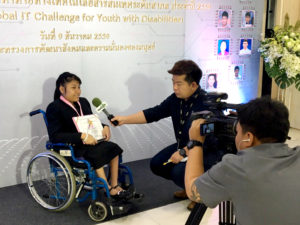 ลูกพ่อเรย์ ได้รับ รางวัลยุวสตรีพิการดีเด่น ประจำปี 2559