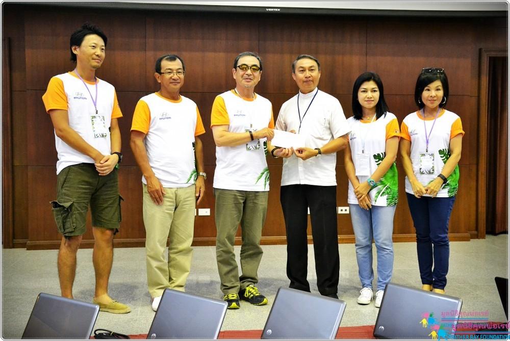 ฮุนไดมอร์เตอร์ (ประเทศไทย) บริจาคคอมพิวเตอร์โน๊ตบุ๊คใช้แล้ว จำนวน 15 เครื่อง