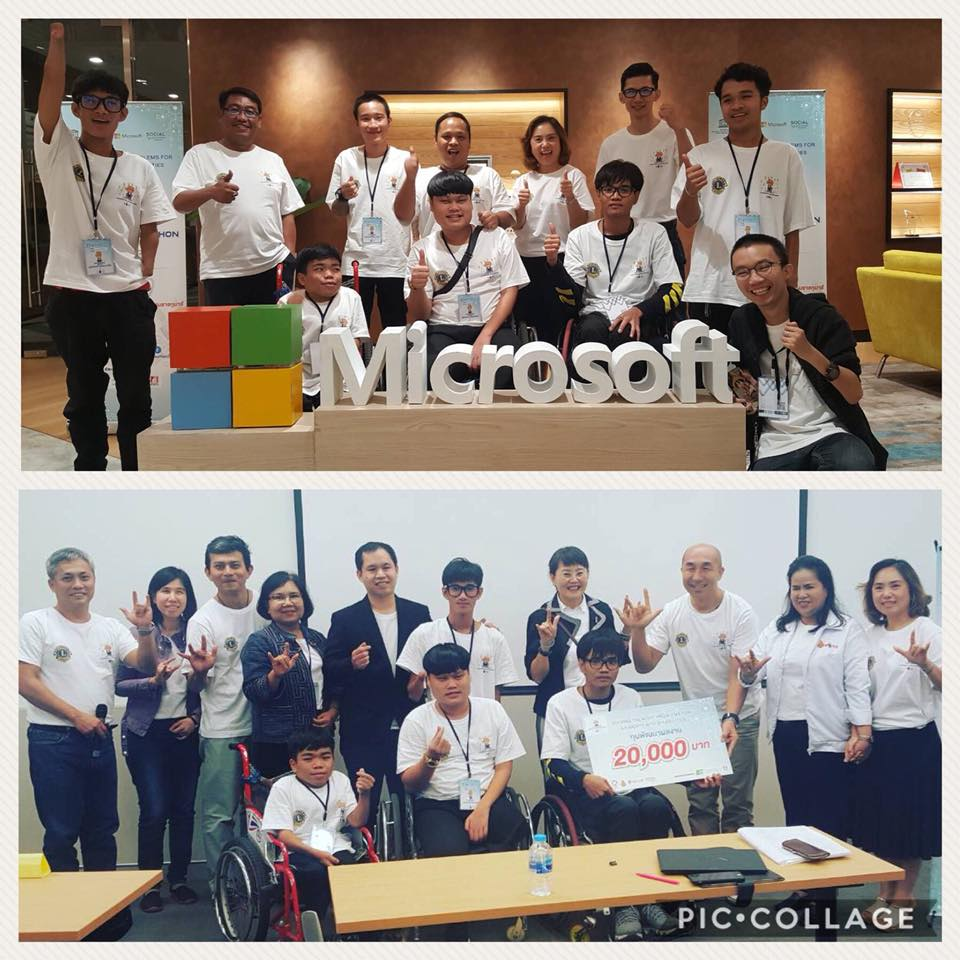 วิทยาลัยเทคโนโลยีพระมหาไถ่ พัทยา เข้าร่วมแข่งขันพัฒนา Application ในรายการ Accessible Learning Hackathon