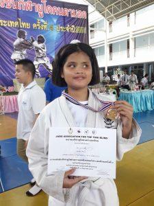 ยูโดคนตาบอด ชิงแชมป์ประเทศไทยครั้งที่ 4