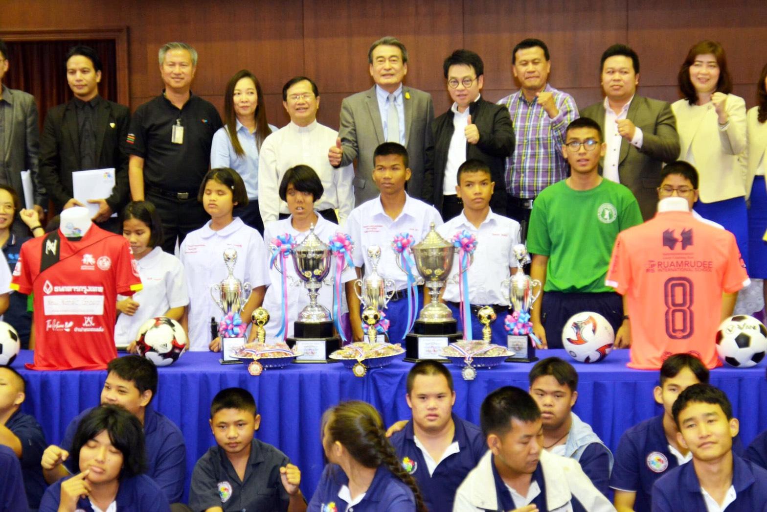 งานแถลงข่าวฟุตบอลเด็กเพื่ออนาคต ครั้งที่ 8