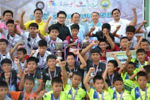 ฟุตบอลเด็กเพื่ออนาคต ครั้งที่ 8