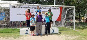 แชมป์สมัยที่ 4 Special Olympic Thailand